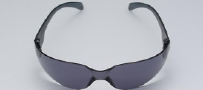 نضارة طبيه ضد اشعه الليزر لحماية العين